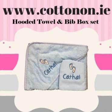 Hooded Towel and Bib Box set